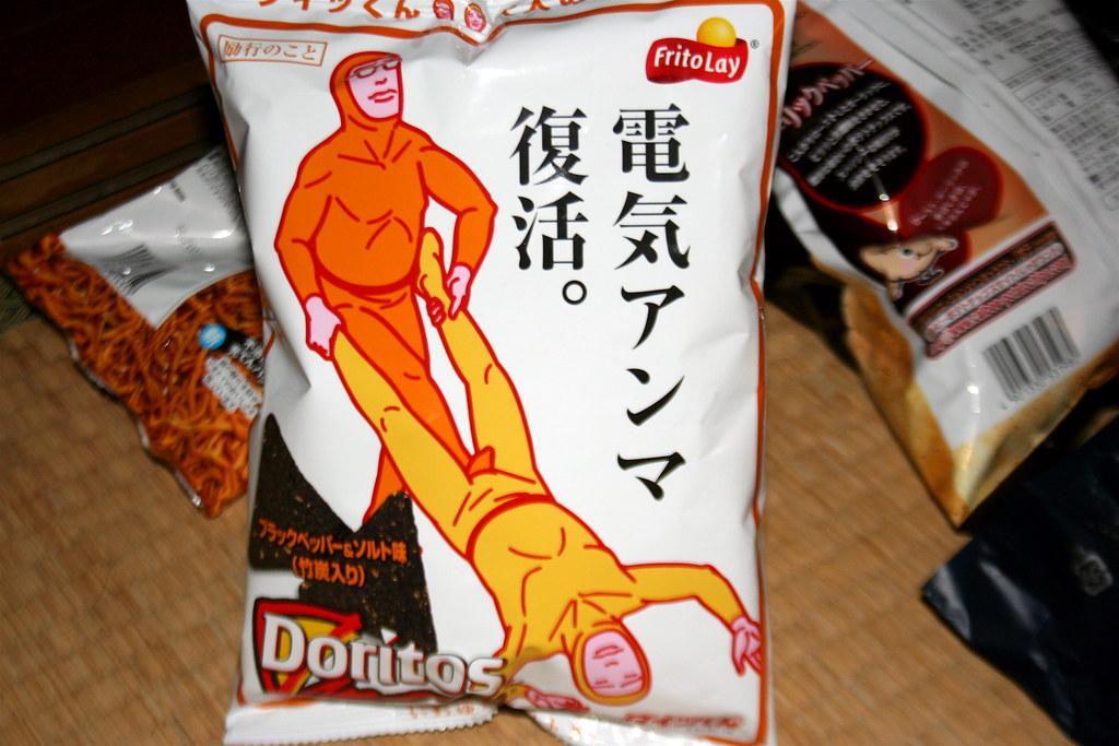 Taitsu Kun Mr Tights Doritos I Love Japanese Potato