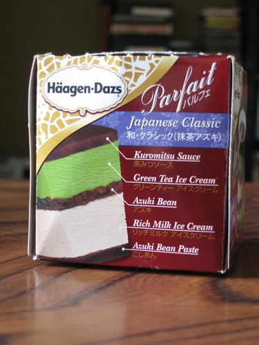 Haagen Daz Parfait | by nepolon