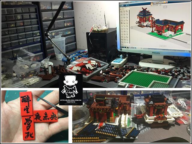 LEGO Modular LDD