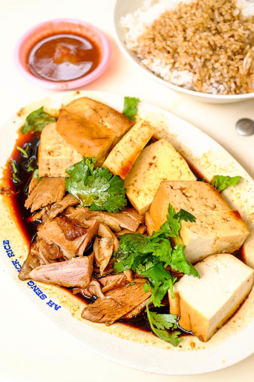 瑟朗贡花园市场:阿生鸭饭