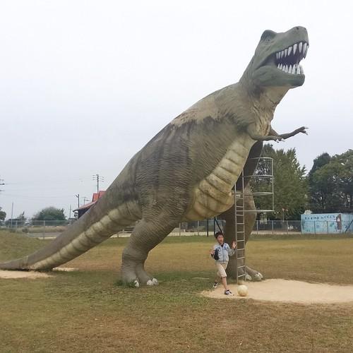 恐竜公園(九州 福岡県遠賀郡遠賀町) | Miruchan News | Flickr