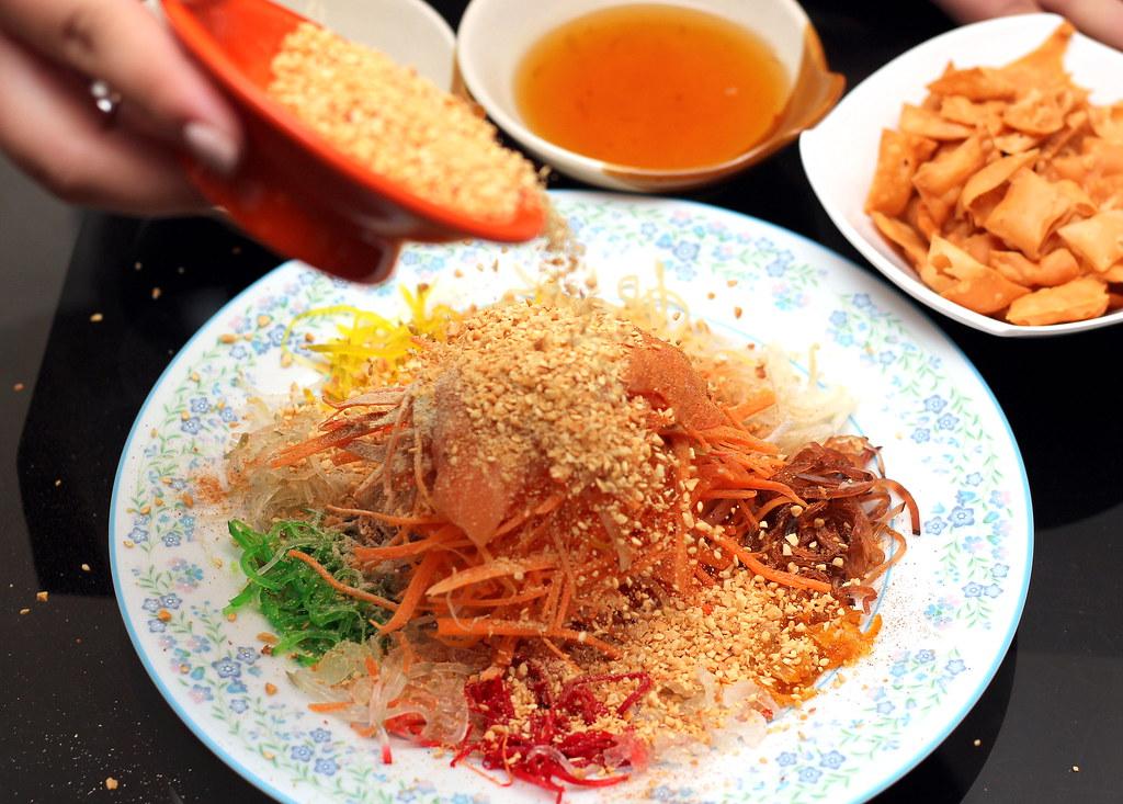 yusheng-peanut