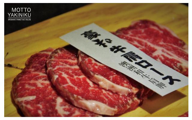 牧島燒肉-22