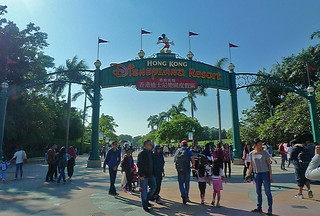 Disneyland Hongkong - Welcome sign