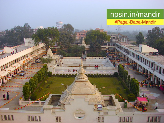 Both left and right side of main welcome area are surrounded with Dharamshala which is handled by mandir trust prabandh samiti.