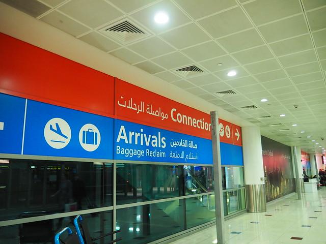 P1190029 エミレーツ航空 ドバイ アブダビ 旅行 Dubai emirates ひめごと
