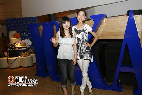 YOKA hundred handbag collectors party – wonderful tidbits