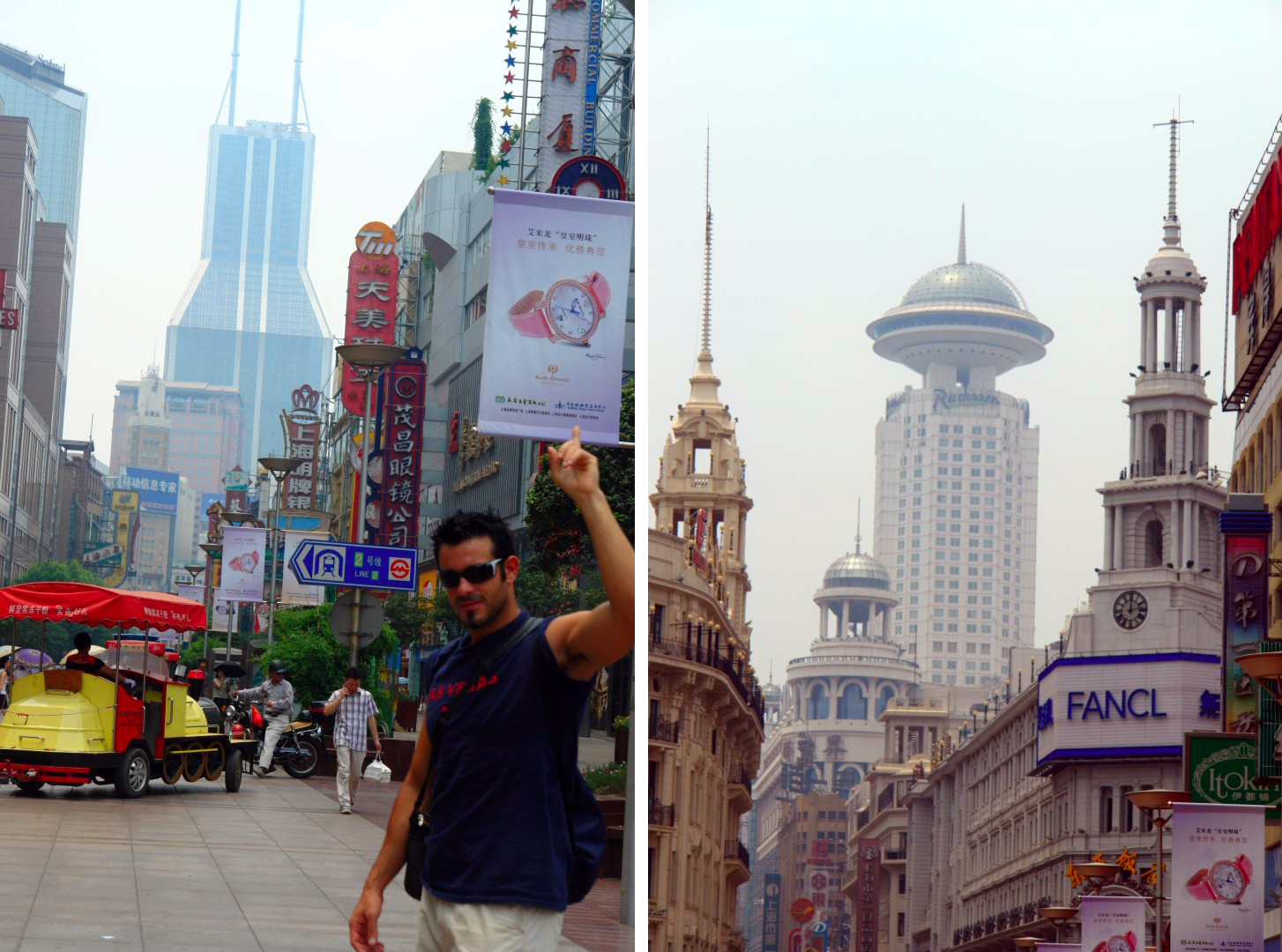 qué ver en Shanghai, China qué ver en shanghai - 31714502244 e388860c4e o - Qué ver en Shanghai, China