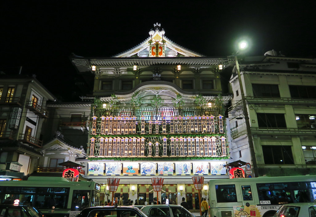 Minamiza Kabuki Theatre - Kyoto