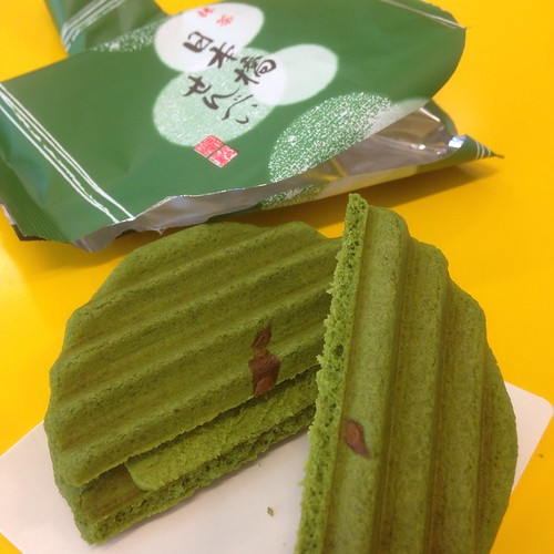 238/365 Green Japanese Biscuits | by Anetq