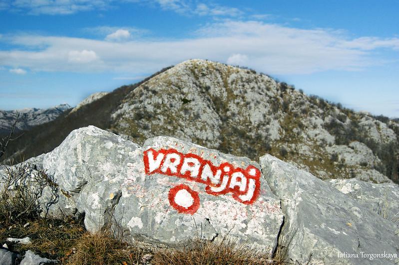 Камень с надписью