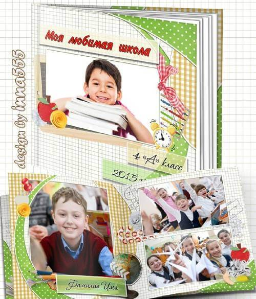 Photoplane for graduates of elementary schools in PSD format