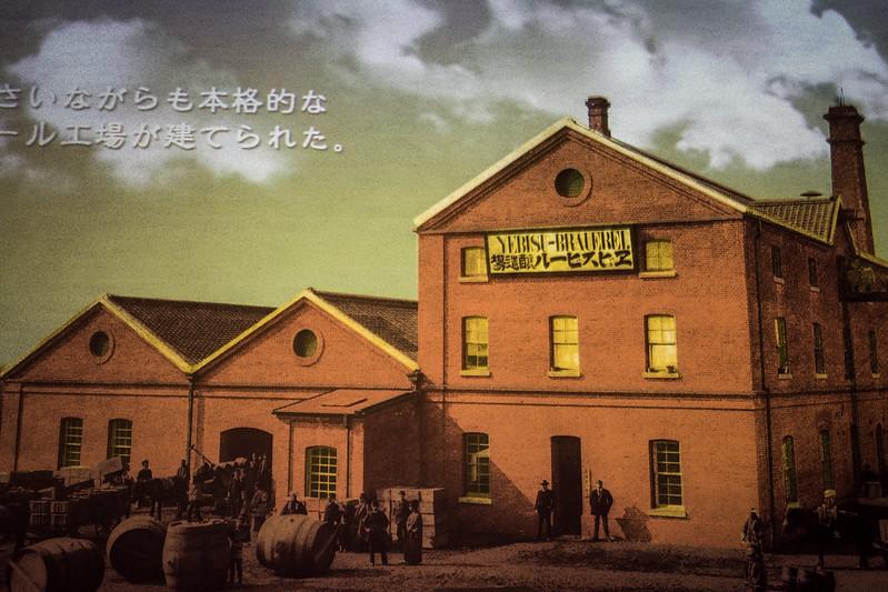 ヱビスビール工場のイラスト