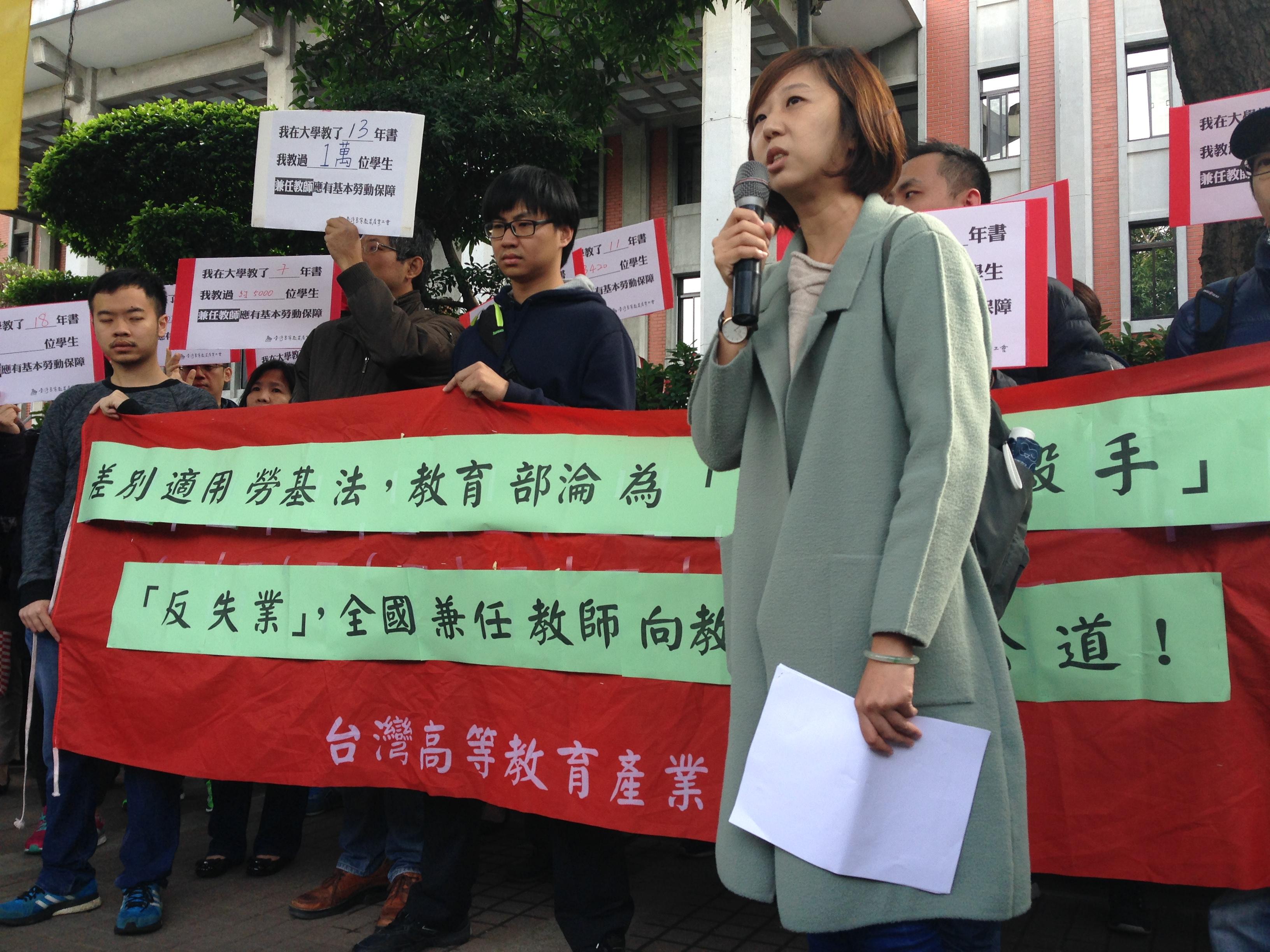 高教工會再次前往教育部爭取兼任教師全面納入《勞基法》。(攝影:張宗坤)