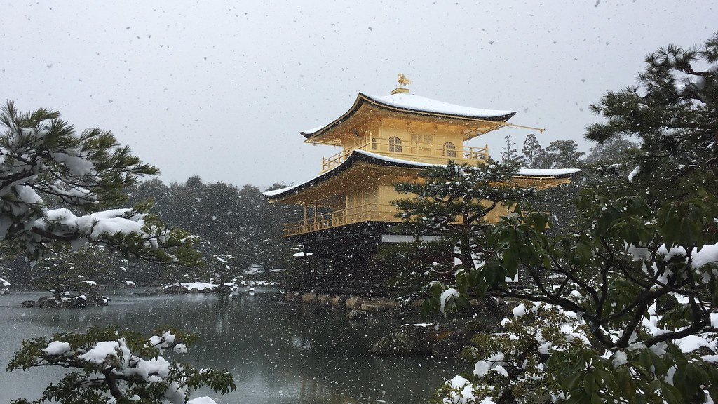 Photo of Kinkaku-ji Temple (Rokuon-ji Temple) (20170116)