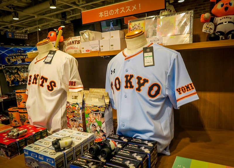 The One about Tokyo Dome Ball Park Store - Dennis A. Amith 7d5ce894e