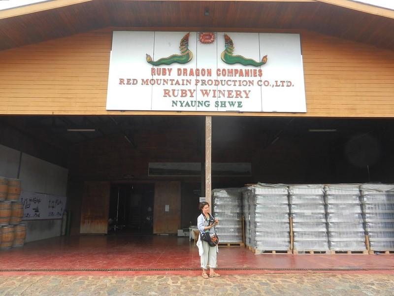 Мьянма, производство вина