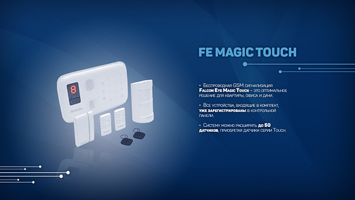 FE_Magic_Touch