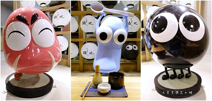 21  路地氷美食の怪物 台北 可愛療癒怪物冰 台中排隊美食