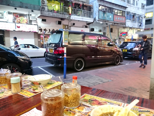 Block 18 Doggie's Noodle street view