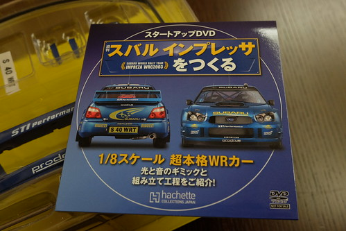 Subaru Impreza WRC2003 model Hachette Collections Japan 07