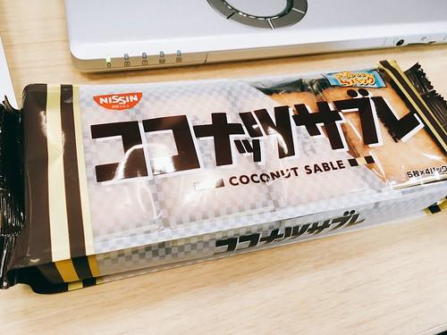 小分けになったココナッツサブレ