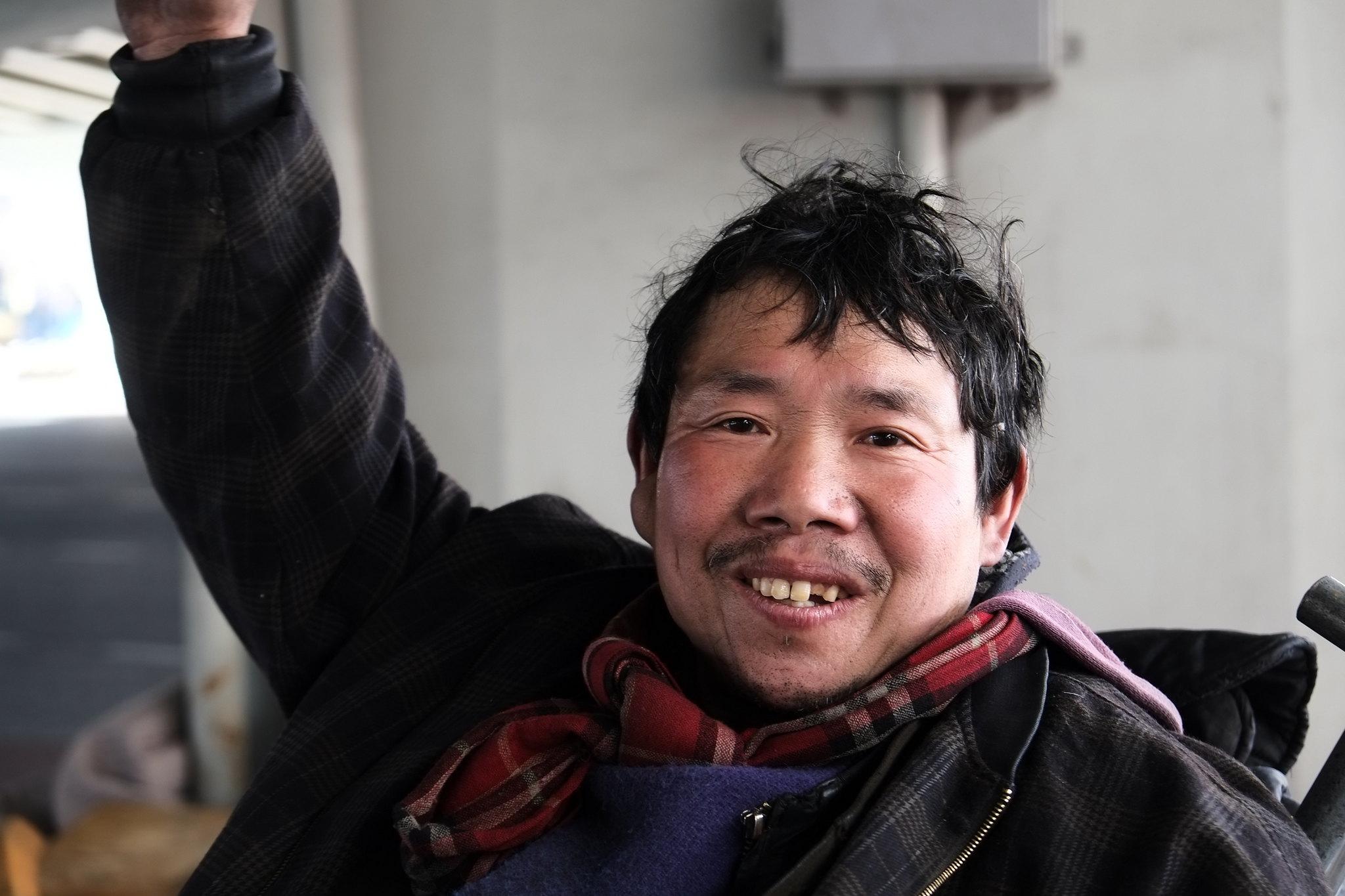 Lao Chen