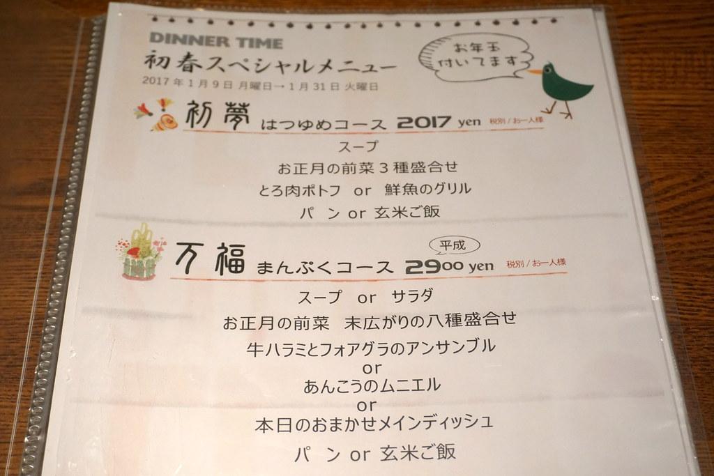 サイマーケット(小竹向原)