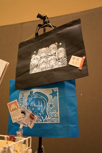 還有新的 Aquors 環保袋子!