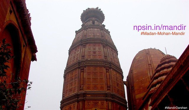 श्री राधा मदन मोहन मंदिर (Shri Radha Madan Mohan Mandir) - Bankebihari Colony, Vrindavan Mathura, Uttar Pradesh - 281121