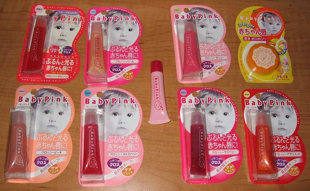 Lip Gloss Baby Pink Baby Pink Lip Glosses   by