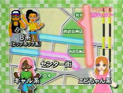 mini shibuya map | by jabberer