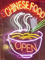 Chinese Food Sign | by fab4chiky