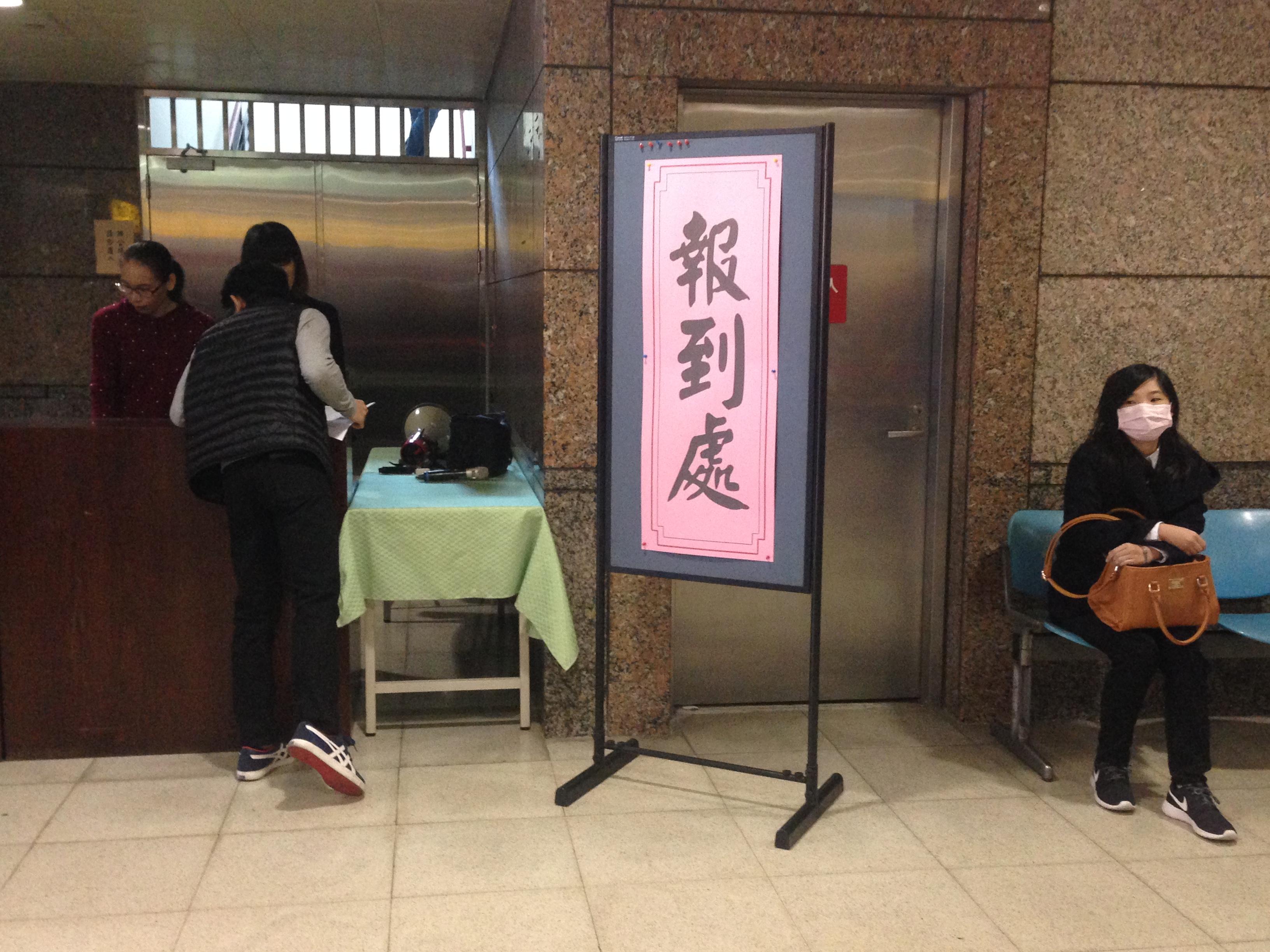 依法休假的勞工,在考成會報到處等待意見陳述的機會。(攝影:張宗坤)