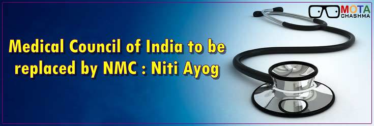 Medical Council of India to be replaced by NMC : Niti Ayog