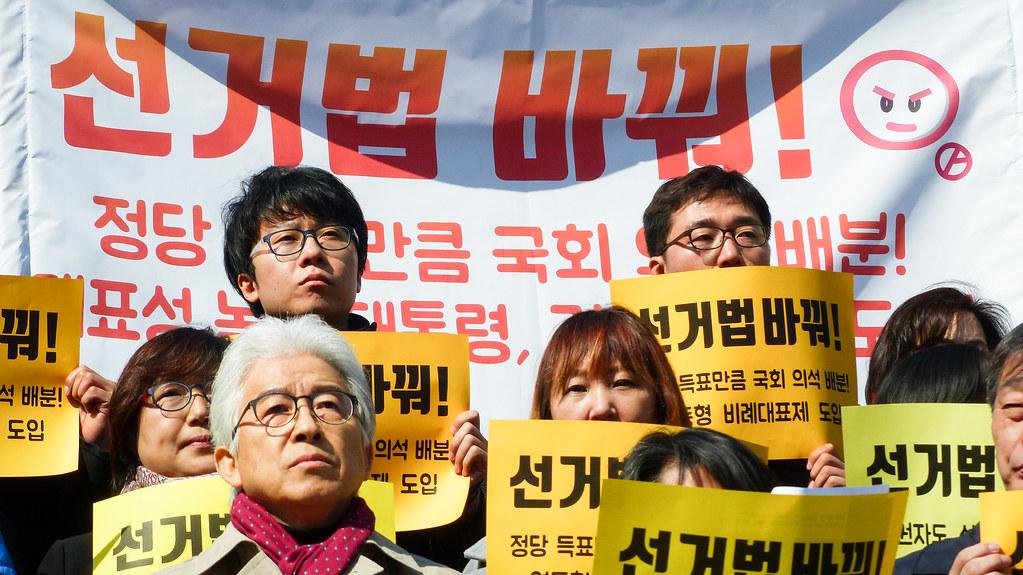 20170315_선거법개혁