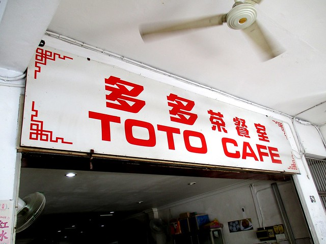 TOTO Cafe