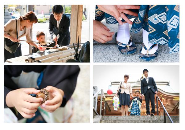 出張カメラマン 七五三写真 景行天皇社 愛知県長久手市 男の子 着物 自然 おしゃれ 全データ