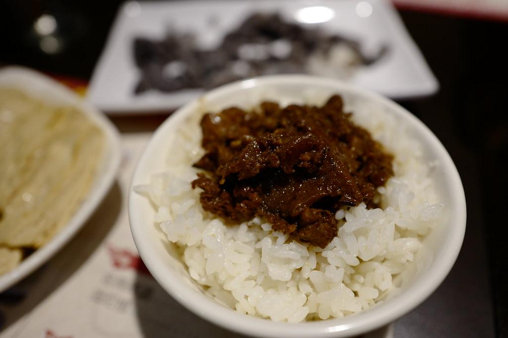 台南溫體牛 公益店