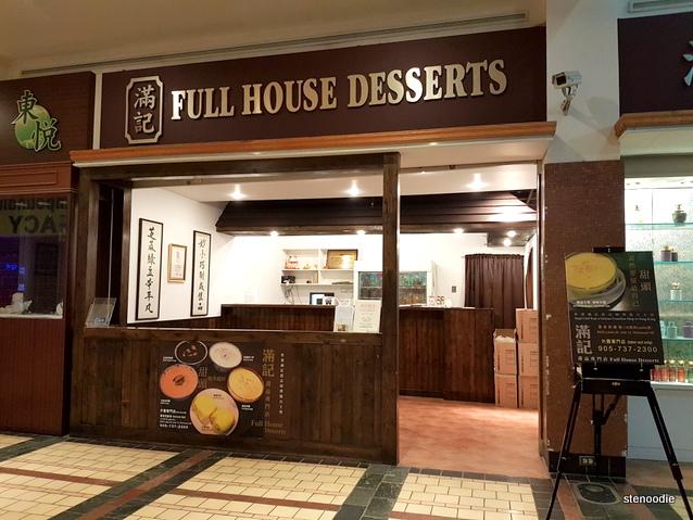 Full House Desserts storefront