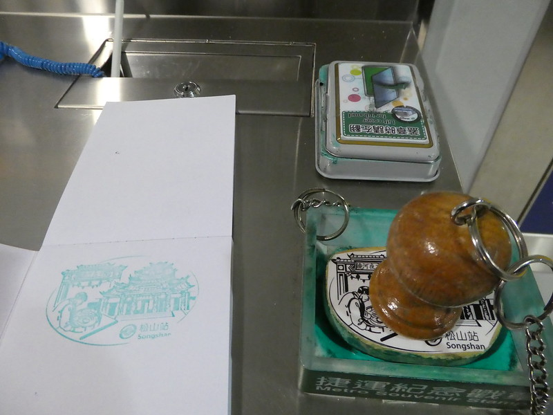 Rubber stamp table found in all Taipei MRT stations
