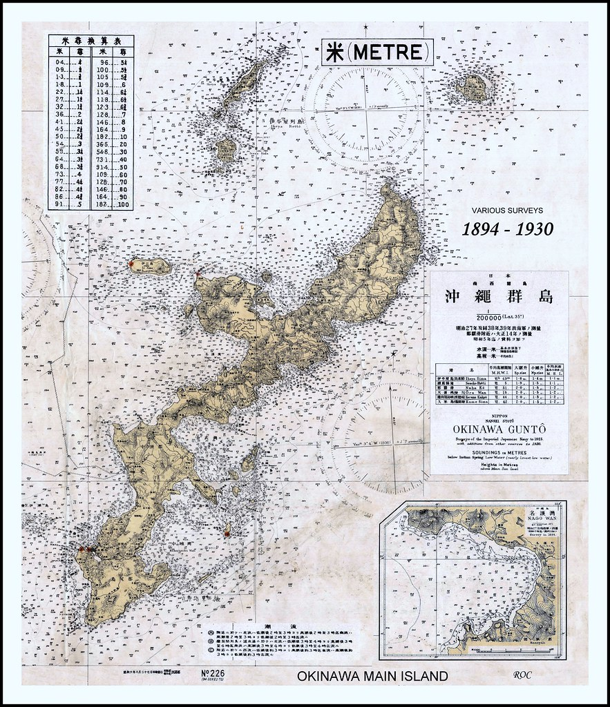 Sea Charts: 1894 IMPERIAL JAPANESE NAVY NAUTICAL CHART OF OKINAWA -- Cu2026 | Flickr,Chart
