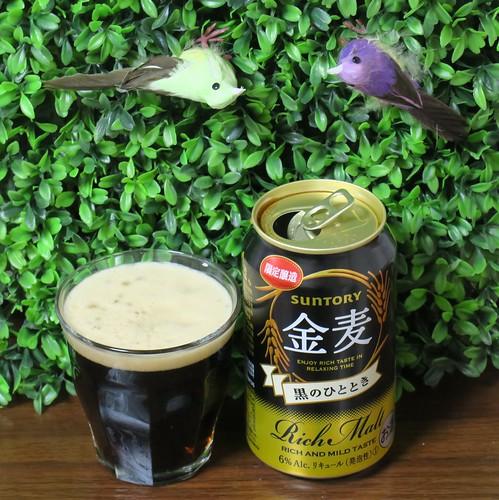 ビール:黒のひととき