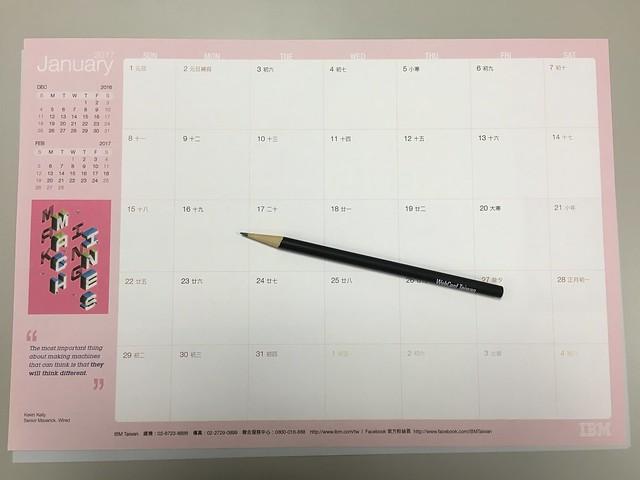 IBM 送的雙面月曆,大約 B4 大小
