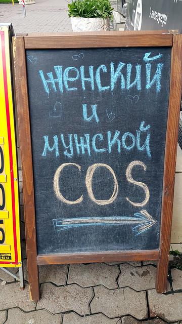 cos(m|f)