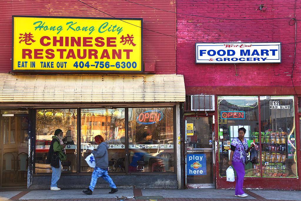 West End street scene--Atlanta
