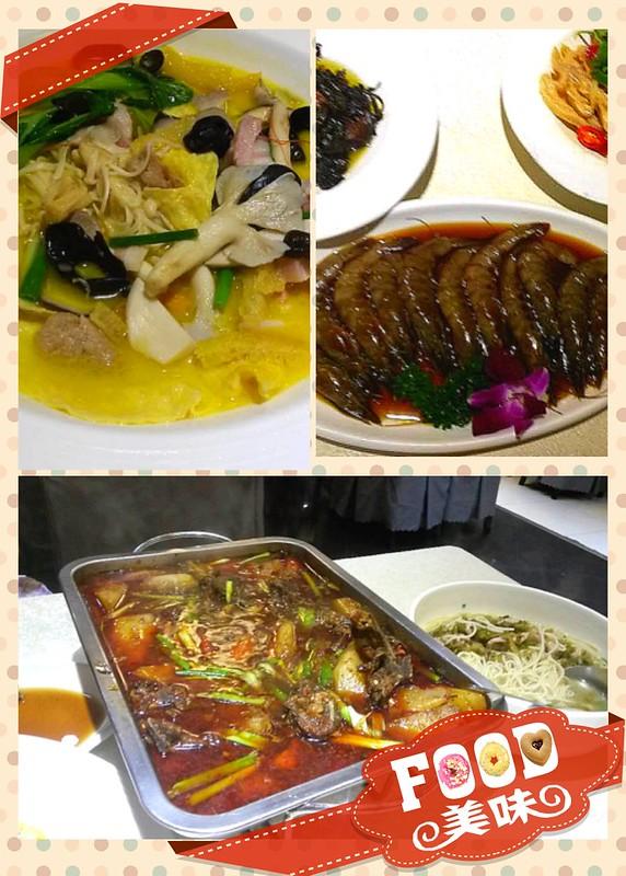 2015上海之旅3)上海人的吃