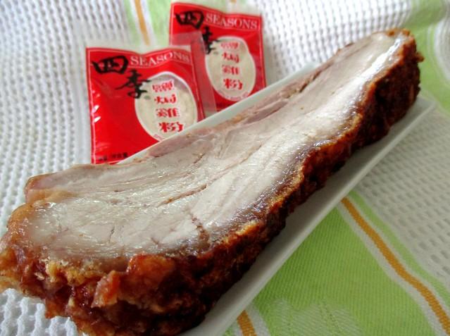 Siew yoke & seasoning from Eric's mum