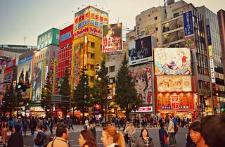 '32 Hours in Tokyo' by Freebird