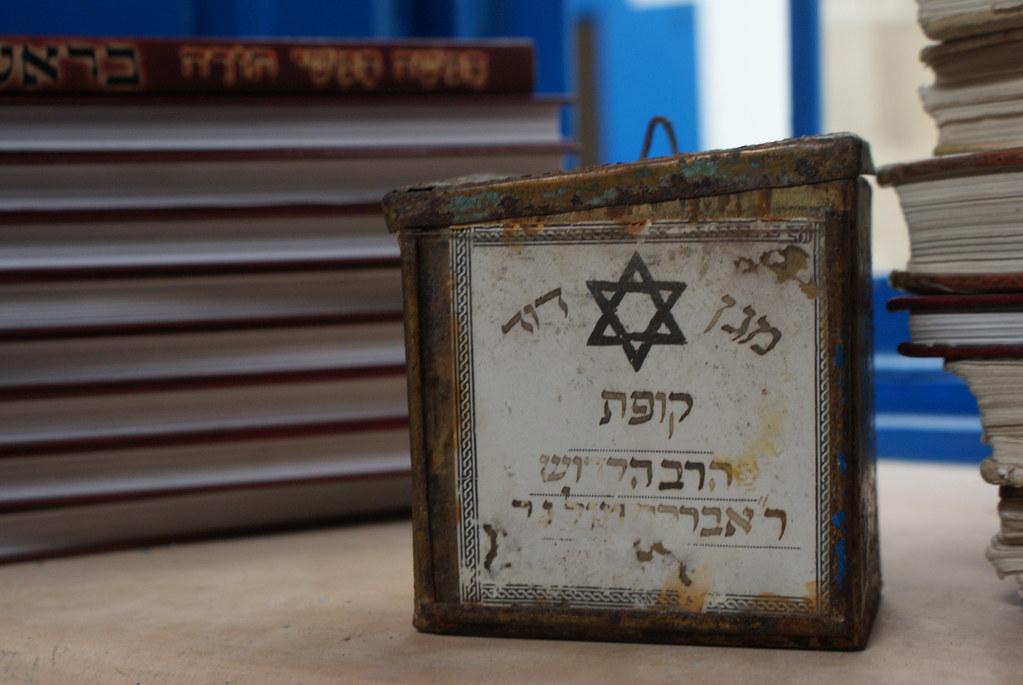 Dans une synagogue d'Essaouira (ex Mogador) au Maroc.